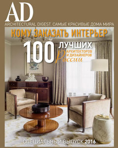 Cover_Best16 _#AB10-2016-01.indd